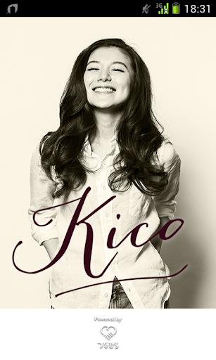 季子 Kico 公式アプリ