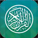 Al-Qur'an Murottal icon