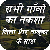 Tải All Village Map with District APK