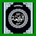 Surah waqiah - surah of wealth icon