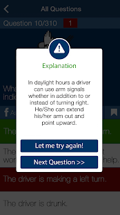 Mississippi DMV Permit Test- screenshot thumbnail