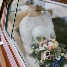 Wedding photographer Nikita Rakov (ZooYorkeR). Photo of 13.12.2016
