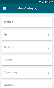 myAuth- screenshot thumbnail