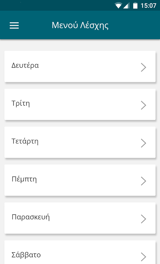 myAuth- screenshot