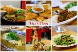 Thai Meet 泰時尚 泰式料理