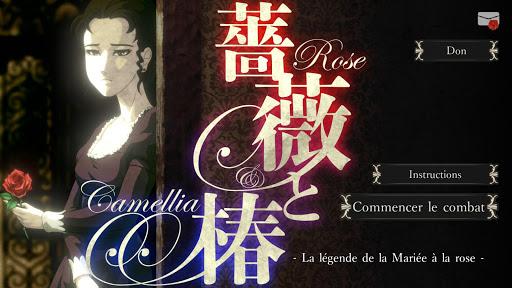 Télécharger Rose et camélia mod apk screenshots 1