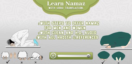 Learn Namaz in Urdu + Audio - Apps on Google Play