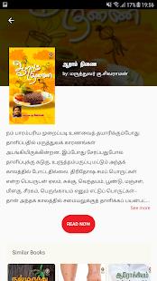 Download Full Vikatan News App: Magazine & Latest News Publisher 5.4.4.3 APK