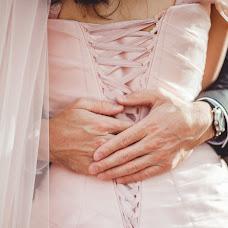 Wedding photographer Anastasia Palagutina (Palagutina). Photo of 27.11.2015