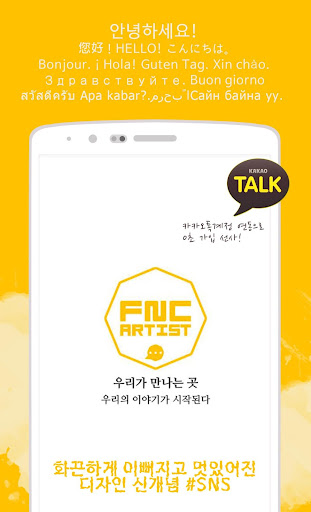 FNCARTIST for FT아일랜드 씨엔블루 AOA