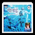 Geetai Audio icon