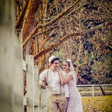 Wedding photographer Dimas Silva (dimassilva). Photo of 09.07.2015
