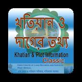 BanglarBhumi Classic Android APK Download Free By W.B.R.S