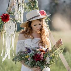Wedding photographer Anna Lisovaya (AnchutosFox). Photo of 03.06.2018