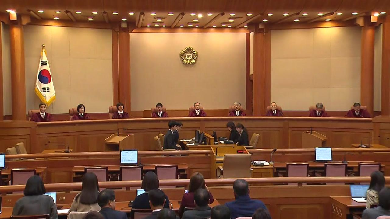 south korea anti abortion 2