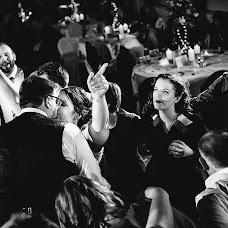 Wedding photographer Frank Ullmer (ullmer). Photo of 09.08.2018
