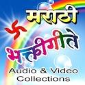 Marathi Bhakthigeete icon