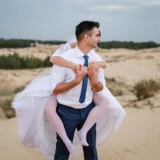 Wedding photographer Anastasiya Mokra (anastasiyamokra). Photo of 26.11.2018