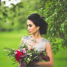Wedding photographer Ekaterina Pegasova (pegasova). Photo of 04.10.2016