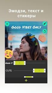 Видео музыка приложение фото
