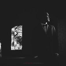 Svadobný fotograf Rodrigo Ramo (rodrigoramo). Fotografia publikovaná 13.09.2016