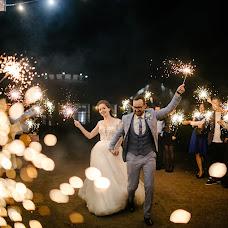 Свадебный фотограф Юлия Исупова (JuliaIsupova). Фотография от 17.09.2019