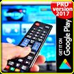 Tv remote control APK