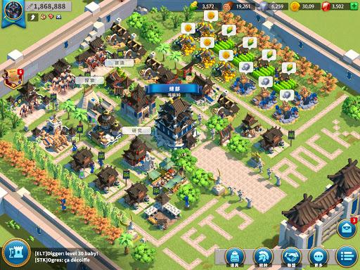 u842cu570bu89bau9192 1.0.31.14 screenshots 23