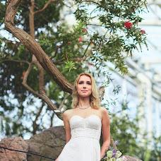 Wedding photographer Sabina Weddings (sabinaweddings). Photo of 13.08.2017