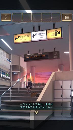 脱出ゲーム ウセモノターミナル for PC