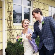 Wedding photographer Andrey Rabotnickiy (andronavt). Photo of 26.04.2017