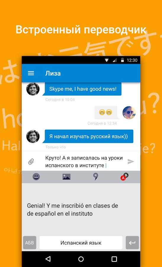 Скачать переводчик с немецкого на русский с клавиатурой онлайн яндекс