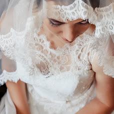 Wedding photographer Aleksandr Zoff (AlexZoFF). Photo of 03.11.2016