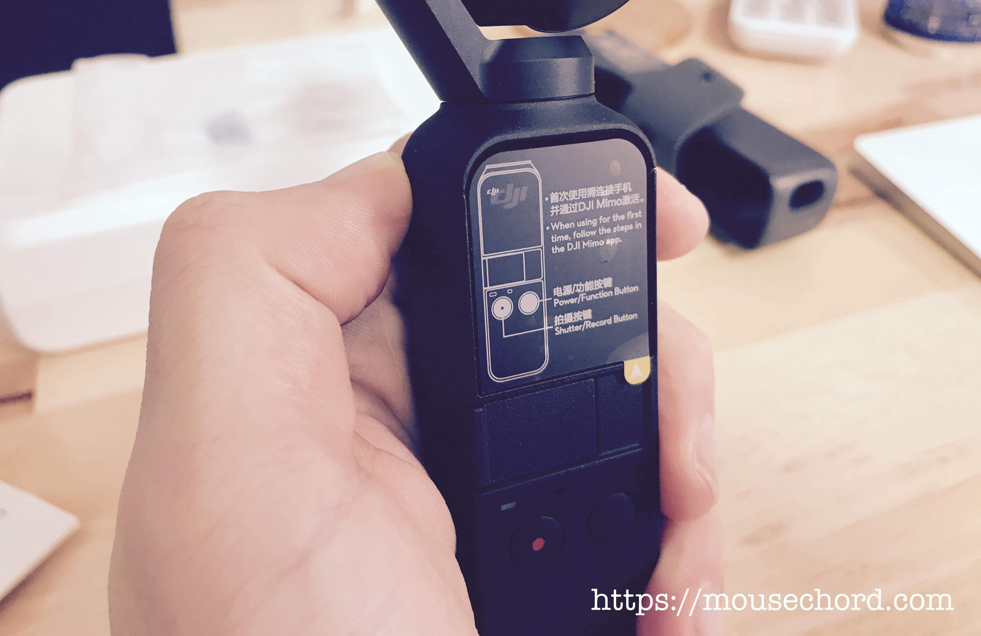 osmo pocket購入Review