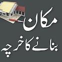 House Construction Cost Calculator icon