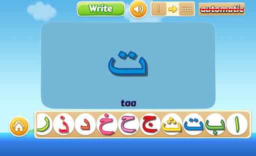 Learning Hijaiyah Easily  screenshots 3