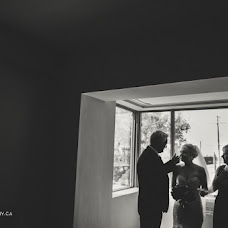 Wedding photographer Isabella Rosa (ellaphotography). Photo of 11.04.2016