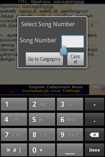Tamil Catholic Song Book- screenshot thumbnail