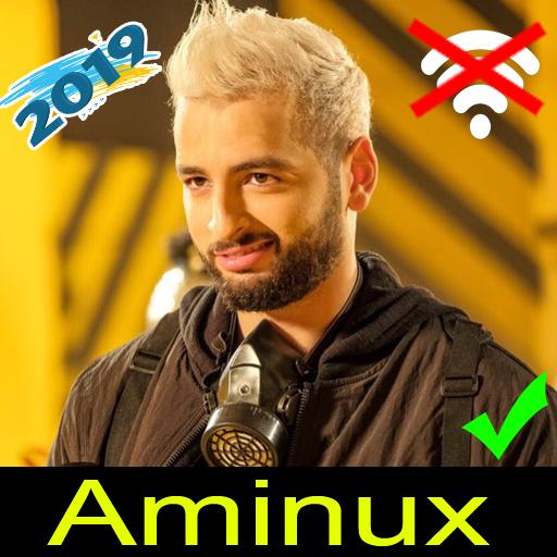 MP3 TÉLÉCHARGER AMINUX SAMHILI
