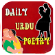 Daily Urdu Poetry for PC-Windows 7,8,10 and Mac