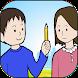 クレイジー英語クイズ - Androidアプリ