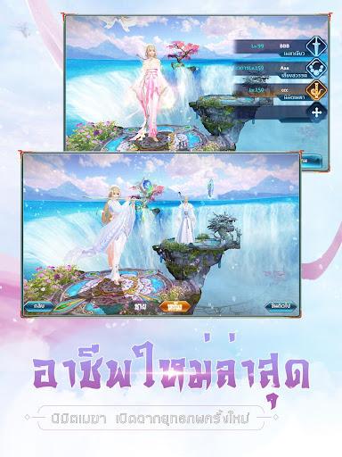 ZhuXian-u0e01u0e23u0e30u0e1au0e35u0e48u0e40u0e17u0e1eu0e2au0e31u0e07u0e2bu0e32u0e23  gameplay | by HackJr.Pw 2