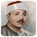 Full Quran mp3 Abdulbasit icon