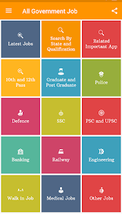 All Government Job ( sarkari result ) Screenshot