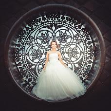 Wedding photographer Ramis Nazmiev (RamisNazmiev). Photo of 05.08.2015