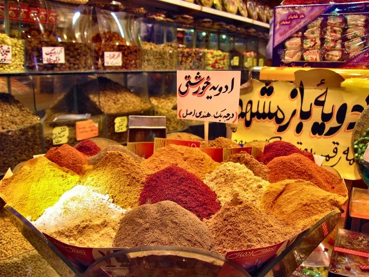 Mashhad Bazar di Taipan
