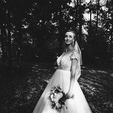 Wedding photographer Sergey Tashirov (tashirov). Photo of 07.12.2016