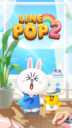 LINE POP2 5.7.2 screenshots 1