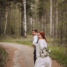 Wedding photographer Aleksandra Gavrina (AlexGavrina). Photo of 10.07.2018