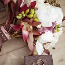 शादी का फोटोग्राफर Olga Blinova (Bkstudio)। 28.04.2015 का फोटो